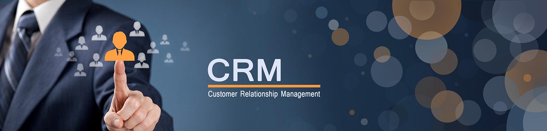 مدیریت ارتباط مشتریان(CRM)